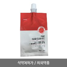 PURE HAND CLEAN GEL 휴대용 손소독제 30ml